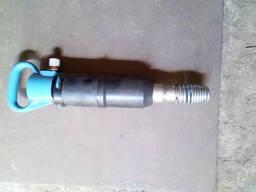 Молоток отбойный МО-2М