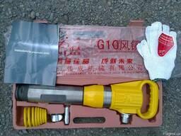 Молоток отбойный пневматическийМО2К (G-10)