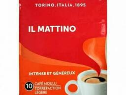 Молотый кофе! Lavazza IL Mattino 250 г!