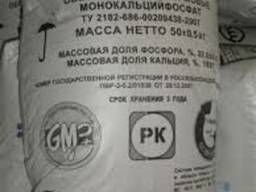 Монокальций фосфат,(Литва, Россия)
