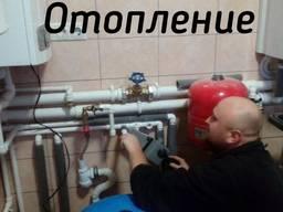 Монтаж автономного отопления в Херсоне. Тёплый пол. Установк