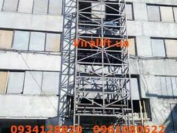 Монтаж грузовых подъёмников Украина