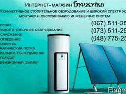 Энергоаудит зданий и помещений.