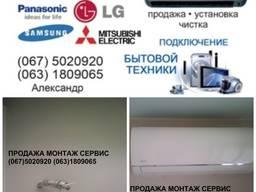 Установка, ремонт кондиціонерів, дозаправка, демонтаж Київ