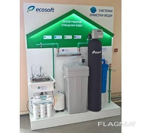 Монтаж очистки воды