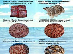 Морепродукты в ассортименте