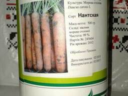 Морква Нантська ( банка 500г)