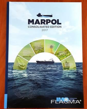 Морское издание Marpol
