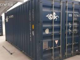 Морской контейнер 20 футов (тонн) в отличном состоянии. Доставка!