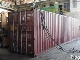 Морской контейнер бу в Киеве. Продам контейнер морской 40