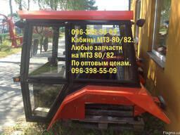Мост МТЗ-82, передний ведущий с доставкой по всей Украине.