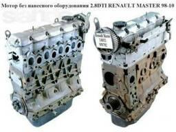 Мотор (Двигатель) без навесного 2. 8DTI Renault Master