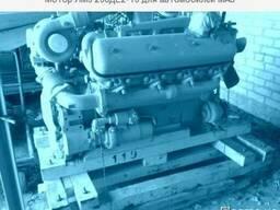 Мотор ЯМЗ 238ДЕ2-16 для автомобилей МАЗ