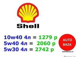 Моторное масло Shell (Шелл). Европа! 5W30 5W40 10W40