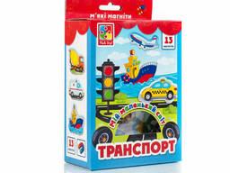 """Мой маленький мир на магнитах Vladi Toys """"Транспорт"""". .."""