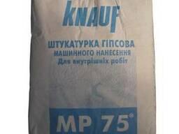 МП 75 Кнауф
