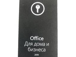 MS Office 2019 для Дома И Бизнеса, RUS (T5D-03248), карта