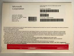 MS Windows 10 Pro 64-bit Rus, OEM (FQC-08909) DVD