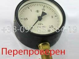 МТП-100 манометр