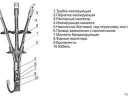 Муфта кабельная концевая 3 КНТп-1, 4 КНТп-1 (150-240)