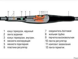 Муфта термоусаживаемая соединительная Стп 10 кВ