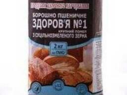 """Мука пшеничная """"Здоровье"""" грубого помола, 2 кг"""