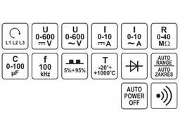 Мультиметр цифровий YATO + чохол