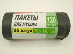 Мусорный пакет 120л 25штук 70х110см Люкссупер