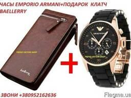 ff692de9 Мужские часы, купить, кварцевые , Emporio Armani подарок