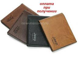 Мужской чоловічий кожаный кошелек портмоне бумажник Jeep. ..