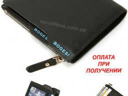 Мужской кожаный кошелек портмоне бумажник кожа Bogesi. ..