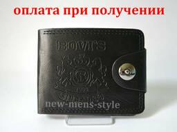 Мужской кожаный кошелек портмоне гаманець бумажник Bovis. ..
