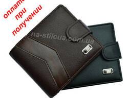 Мужской кожаный кошелек портмоне гаманець бумажник Devis. ..