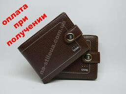 Мужской кожаный кошелек портмоне гаманець бумажник Geleniu