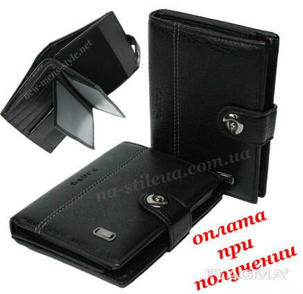 Мужской кожаный кошелек портмоне гаманець DeViS обложка. ..