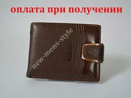 Мужской кожаный стильный кошелек клатч портмоне Mlocity. ..