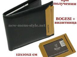 Мужской новый кожаный кошелек портмоне гаманець Bogesi +. ..