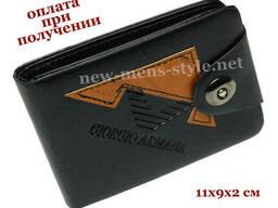 Мужской стильный кожаный кошелек портмоне гаманець. ..