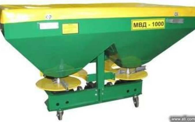 МВД-1200 Разбрасыватель мин удобрений