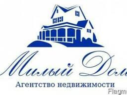 Мы помогаем Вам продавать недвижимость быстро и выгодно!