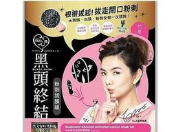 My Scheming Blackhead Removal Activated Carbon Mask Set Набор для удаления угрей с. ..