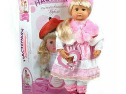 MY002 Кукла Настенька