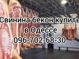 Мясо свинины цена - фото 1