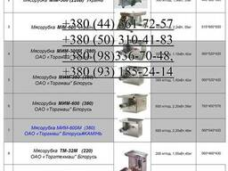 Мясорубки МИМ-300 и МИМ-600,МИМ-80,ТМ – 32 ,32М