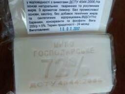 Мыло хозяйственное белое 200гр