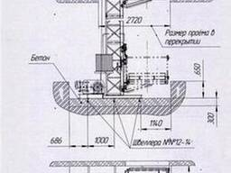 Н-39м, г/п1, 5т. Грузовые мачтовые подъёмники строительные