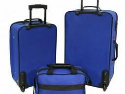 Набір валіз Bonro Best 2 шт і сумка синій