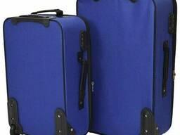 Набір валіз Bonro Best 2 шт синій (10080702)