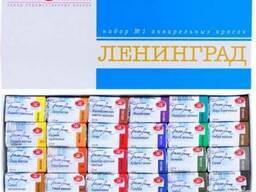 Набор акварельных красок Ленинград-1 24цв, кюветы