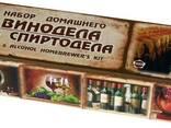 Набор домашнего винодела и спиртодела (спиртометр + сахаромер виномер + пробирка +. .. - фото 3